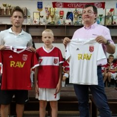 Поддержка детского и молодежного спорта