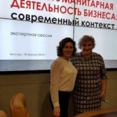 Елена-и-Ольга